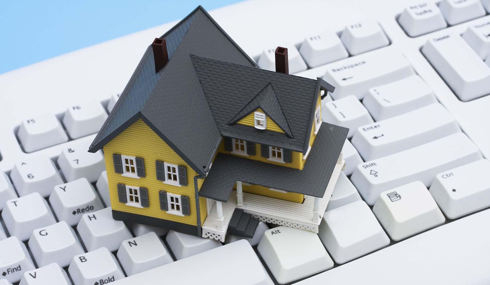 Конкурс на покупку недвижимости
