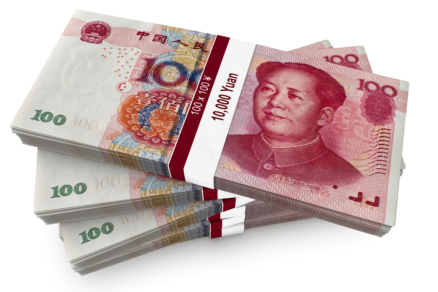 how to say money in chinese