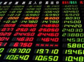 Impact of the Chinese Stock market Crash on Australian Property?