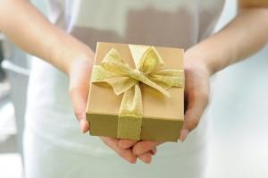 Gift Box 2458012 1920