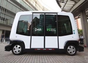 Driverless Transport Car